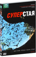 DVD BBC: Суперстая / Superswarms
