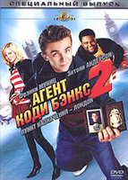 Агент Коди Бэнкс 2 (DVD) / Agent Cody Banks 2: Destination London