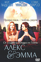 DVD Алекс и Эмма / Alex and Emma / The Gambler