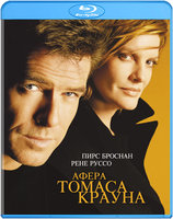 Афера Томаса Крауна (Blu-Ray) / The Thomas Crown Affair