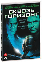 Сквозь горизонт (DVD) / Event Horizon