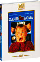 Один дома (DVD) / Home Alone