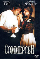 DVD Соммерсби / Sommersby