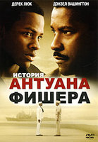 История Антуана Фишера (DVD) / Antwone Fisher