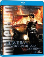 Blu-Ray Девушка, которая играла с огнем (Blu-Ray) / The Girl Who Played with Fire