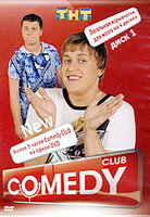 DVD Comedy Club: Сезон 2008 года. Диск 1