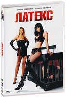 Латекс (DVD) / Walk All Over Me