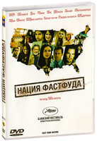 Нация фастфуда (DVD) / Fast Food Nation