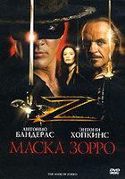 Маска Зорро (DVD) / Mask of Zorro, The