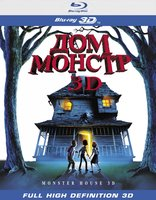 3D Blu-Ray Дом - монстр (Real 3D Blu-Ray) / Monster House