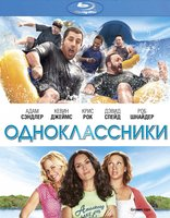 Одноклассники (Blu-Ray) / Grown Ups