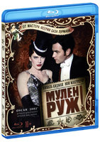 Мулен Руж (Blu-Ray) / Moulin Rouge!