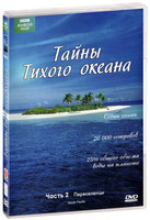 BBC: Тайны Тихого океана, Часть 2: Переселенцы (DVD) / South Pacific