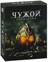 Чужой: Антология (6 Blu-Ray) / Alien / Aliens / Alien3 / Alien Resurrection