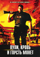 DVD Пули, кровь и горсть монет / Bullets, Blood & a Fistful of Ca$h