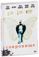 Сокровище (DVD) / Precious: Based on the Novel 'Push' by Sapphire