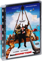 DVD Эван Всемогущий / Evan Almighty / What Happens in Vegas...