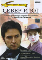 Север и юг (DVD) / North & South
