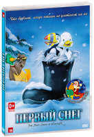 DVD Первый снег / First Snow of Winter