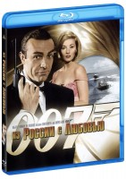 Blu-Ray Джеймс Бонд: Из России с любовью (Blu-Ray) / From Russia with Love / Ian Fleming's 'From Russia with Love'