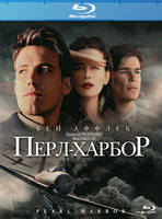 Blu-Ray Перл-Харбор (Blu-Ray) / Pearl Harbor