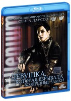 Blu-Ray Девушка, которая взрывала воздушные замки (Blu-Ray) / The Girl Who Kicked the Hornet's Nest