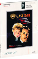 DVD Газовый свет / Gaslight / Murder in Thornton Square