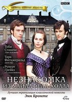 DVD Незнакомка из Уайлдфелл-Холла / The Tenant of Wildfell Hall