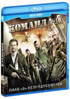 Команда-А (Blu-Ray) / The A-Team