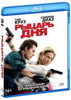 Blu-Ray Рыцарь дня (Blu-Ray) / Knight and Day