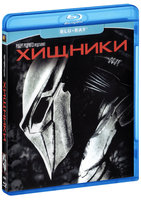 Хищники (Blu-Ray) / Predators