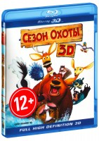 Сезон охоты (Real 3D Blu-Ray) / Open Season
