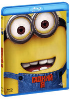 Гадкий Я (Blu-Ray) / Despicable Me
