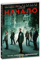 Начало (DVD) / Inception