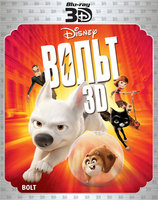 Вольт (Real 3D Blu-Ray) / Bolt