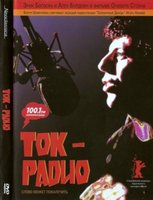 Ток-радио (DVD) / Talk Radio