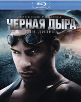Blu-Ray Черная дыра (Blu-Ray) / Pitch Black