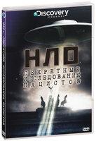 Discovery: НЛО : секретные исследования нацистов