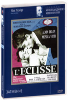 Затмение (DVD) / L'Eclisse / The Eclipse