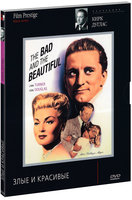 DVD Злые и красивые / The Bad and the Beautiful / Tribute to a Badman