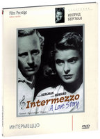 Интермеццо (DVD) / Intermezzo: A Love Story / Escape to Happiness