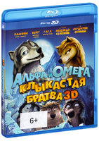 Blu-Ray Альфа и Омега: Клыкастая братва (Real 3D Blu-Ray) / Alpha and Omega