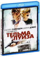 Тельма и Луиза (Blu-Ray) / Thelma & Louise