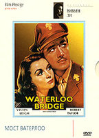 DVD Коллекция Вивьен Ли. Мост Ватерлоо / Waterloo Bridge