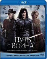 Путь воина (Blu-Ray) / The Warrior's Way