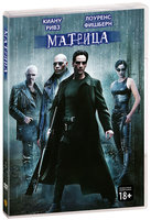 Матрица (DVD) / The Matrix