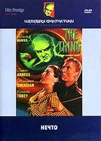 DVD Коллекция Шедевры фантастики. Нечто / The Thing From Another World