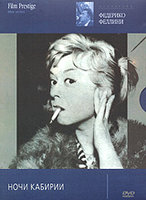 DVD Ночи Кабирии / Le Notti di Cabiria / Nights of Cabiria
