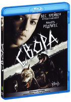 Свора (Blu-Ray) / The Breed