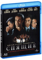 Спящие (Blu-Ray) / Sleepers